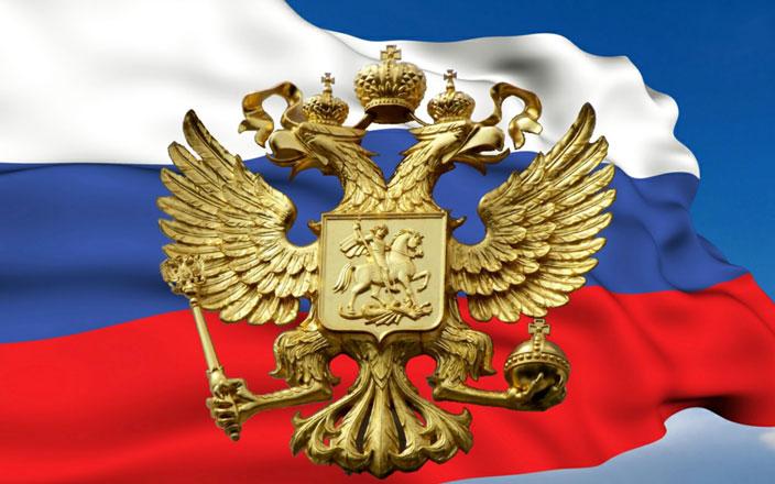 Самая большая страна в мире - Россия