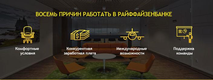 Список лучших работодателей Москвы, России и мира