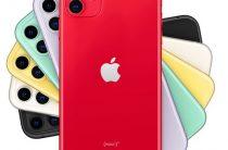 Как выключить айфон 11? Что делать, если завис iPhone 11?